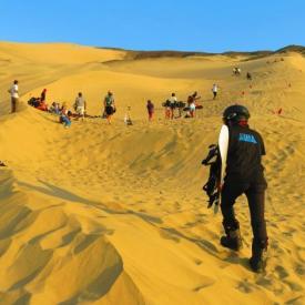 Sandboard en Dunas de Lima